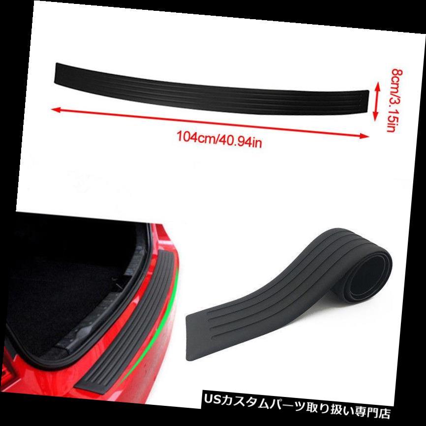 リアバンパー プロテクター 1xロールカーリアシルパッドバンパープロテクターガードラバートリムアンチスクラッチカバー 1x Roll Car Rear Sill Pad Bumper Protector Guard Rubber Trim Anti-Scratch Cover