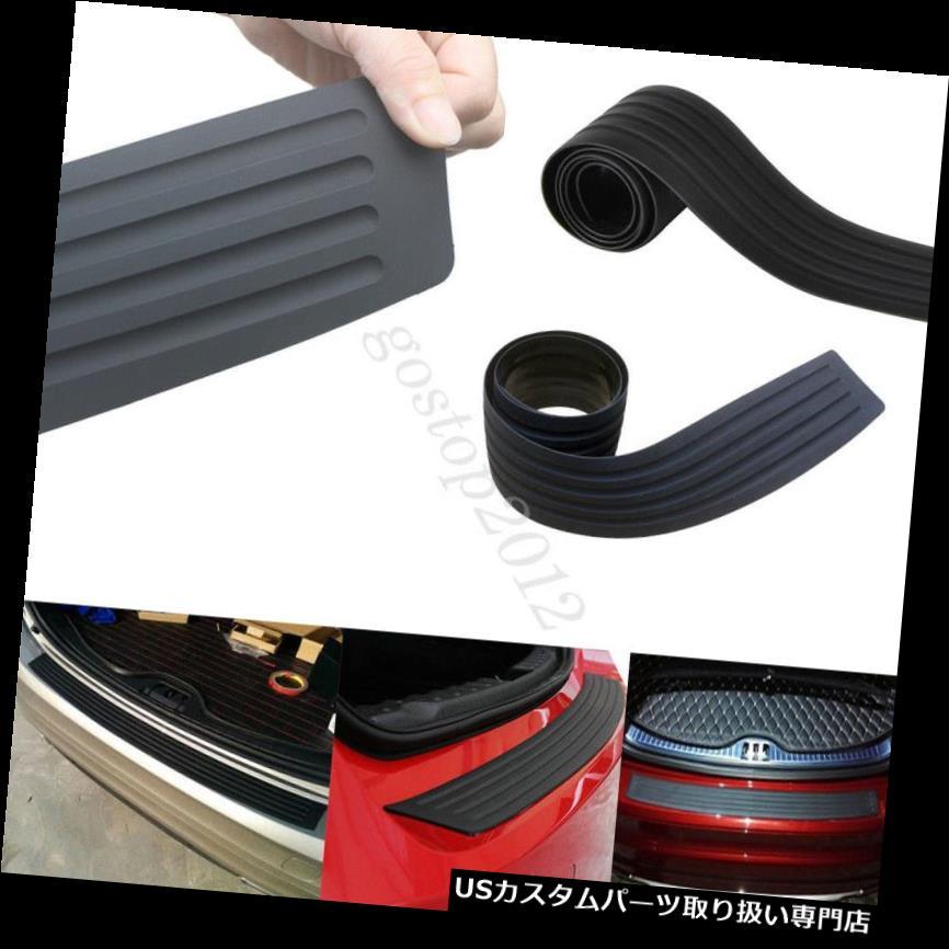 リアバンパー プロテクター 2xカーリアバンパーボディキットプロテクターシルトランクガードスクラッチガードバーステッカー 2x Car Rear Bumper Body Kit Protector Sill Trunk Guard Scratch Guard Bar Sticker