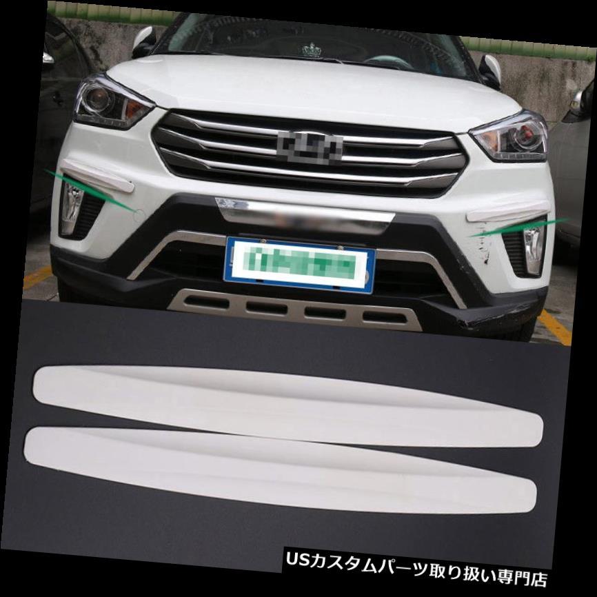 リアバンパー プロテクター 4本ホワイトユニバーサルフィットフロント&リアバンパープロテクターガードスクラッチステッカー 4pcs White Universal Fit Front&Rear Bumper Protector Guard Scratch Sticker