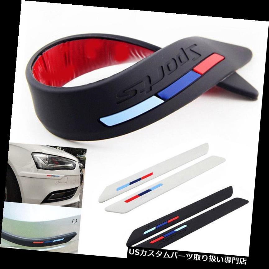 リアバンパー プロテクター 2Xフロントリアカーホイールバンパースクラッチプロテクターストリップコーナーガードステッカートリム 2X Front Rear Car Wheel Bumper Scratch Protector Strip Corner Guard Sticker Trim