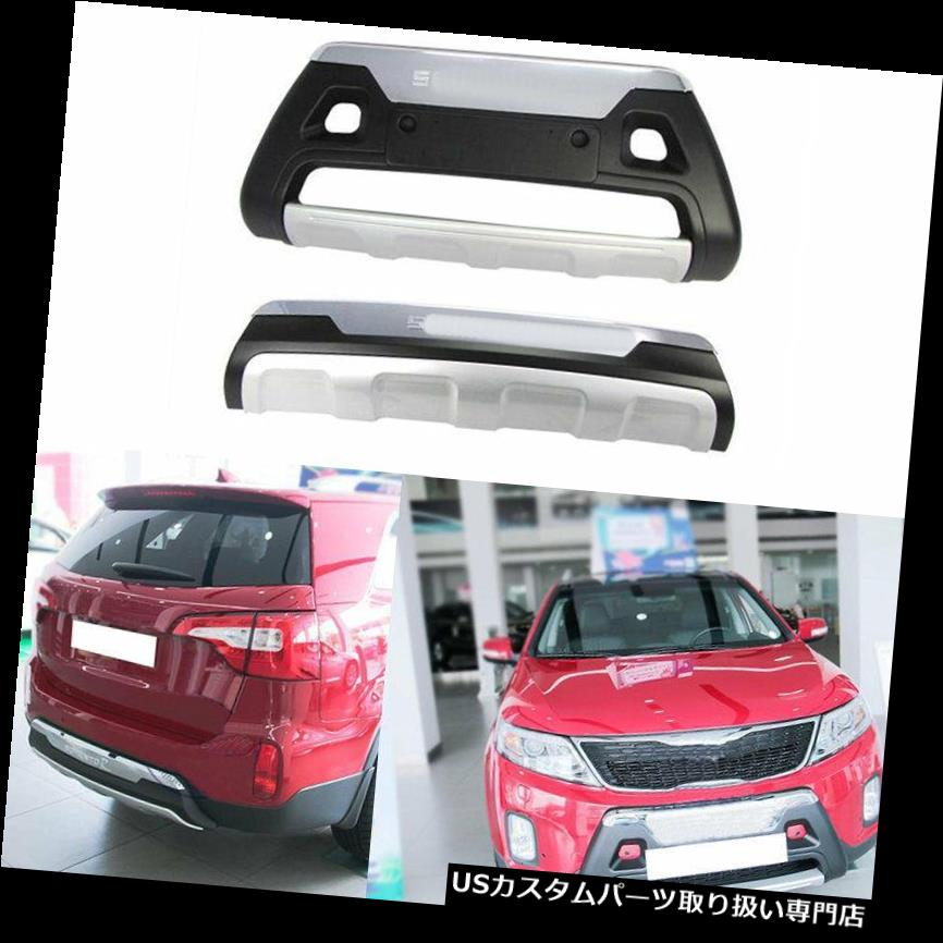 リアバンパー プロテクター Kia Sorento 2013 ABS用フロント+リアバンパープロテクターナッジバーガード Front+Rear Bumper Protector Nudge Bar Guard For Kia Sorento 2013 ABS