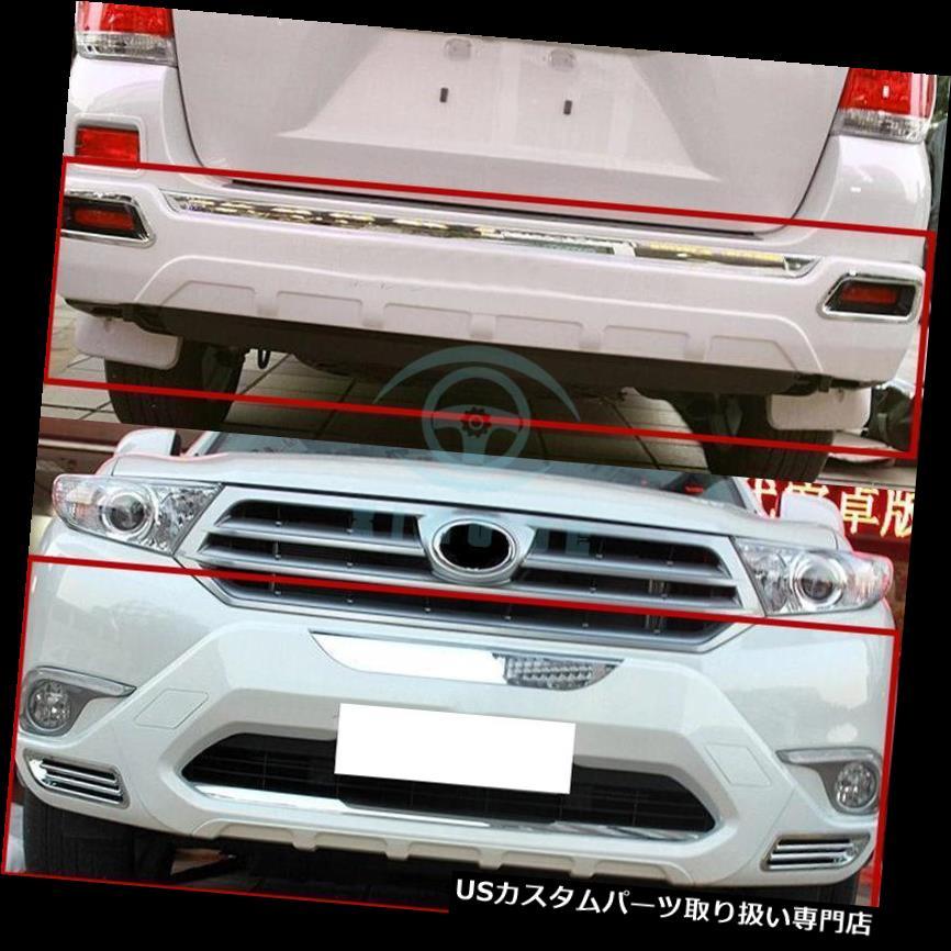 リアバンパー プロテクター トヨタハイランダー2012-13ホワイト用ABSフロント&リアバンパープロテクターボードガード ABS Front&Rear Bumper Protector Board Guard For Toyota Highlander 2012-13 White