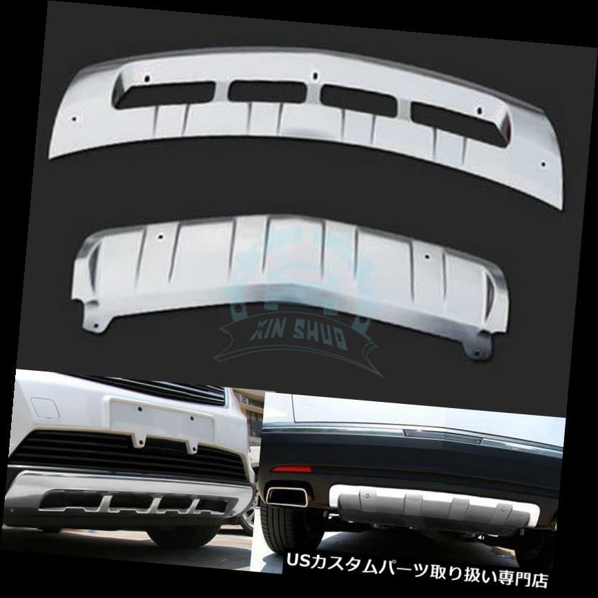 リアバンパー プロテクター フロント&アンプ キャデラックXT 5用リアバンパースキッドプロテクターガードプレート外装 Front & Rear Bumper Skid Protector Guard Plate Exterior For Cadillac XT5