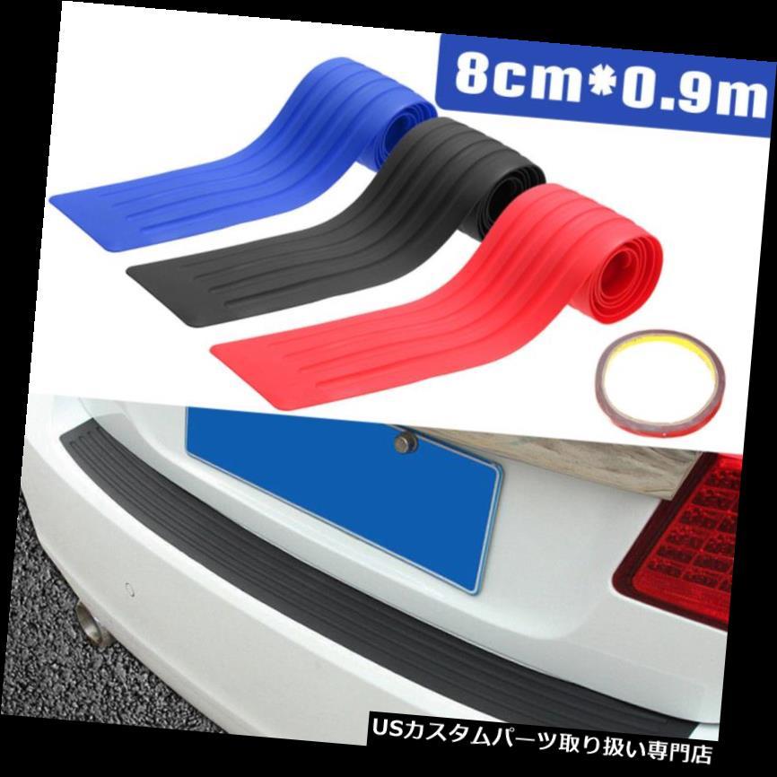 リアバンパー プロテクター 0.9M車のリヤバンパーシル/プロテクタープレートラバーカバーガードパッドモールディングトリム 0.9M Car Rear Bumper Sill/Protector Plate Rubber Cover Guard Pad Moulding Trim