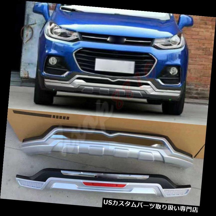 リアバンパー プロテクター 2017プロテクターガードバーフィットシボレートラックスフロント&リアバンパーボードボディキット 2017 Protector Guard Bar Fit Chevrolet Trax Front&Rear Bumper Board Body Kit