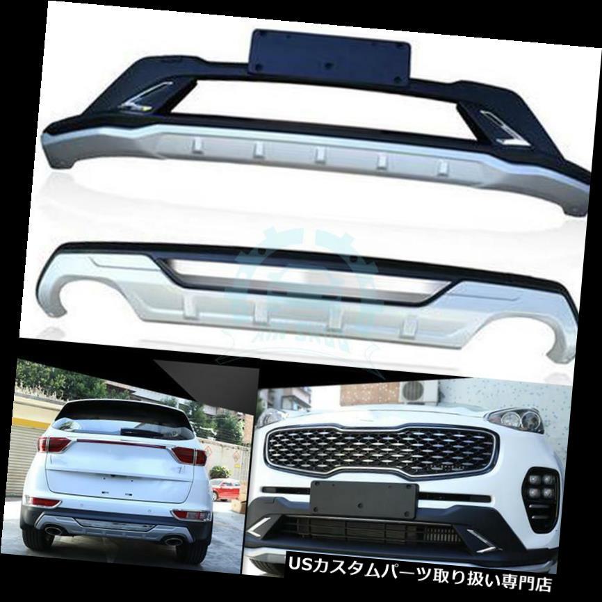リアバンパー プロテクター 起亜KX5 2016高構成のための自動フロント&リアバンパープロテクターガードボード Auto Front&Rear Bumper Protector Guard Board For Kia KX5 2016 High configuration