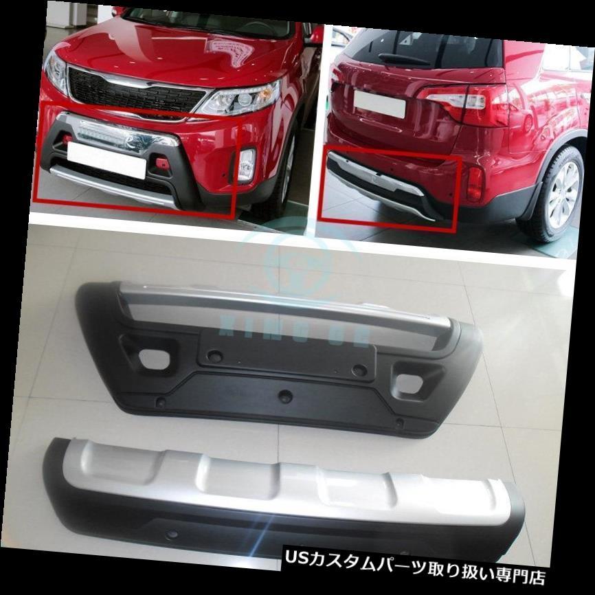 リアバンパー プロテクター 車の座席前部;およびKIA Sorento 2013-14のための後部バンパープロテクターの監視委員会の改装 Car Set Front&Rear Bumper Protector Guard Board Retrofit For KIA Sorento 2013-14