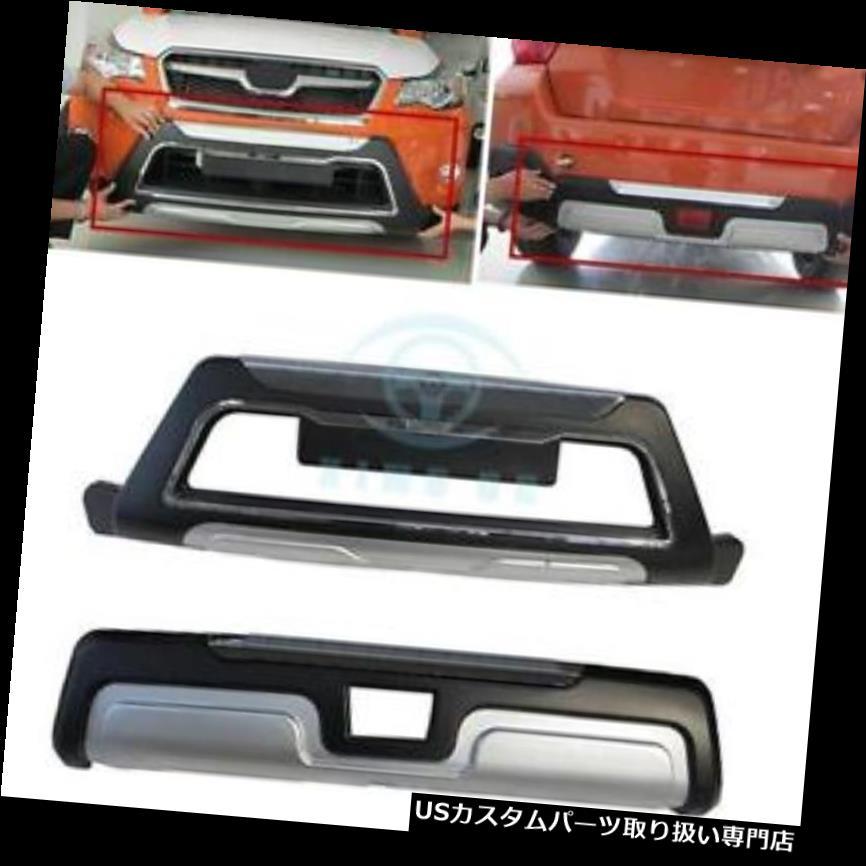 リアバンパー プロテクター オートパーツフロント スバルXV用リアバンパースキッドプロテクターガードプレートフィット Auto Part Front & Rear Bumper Skid Protector Guard Plate Fit For Subaru XV