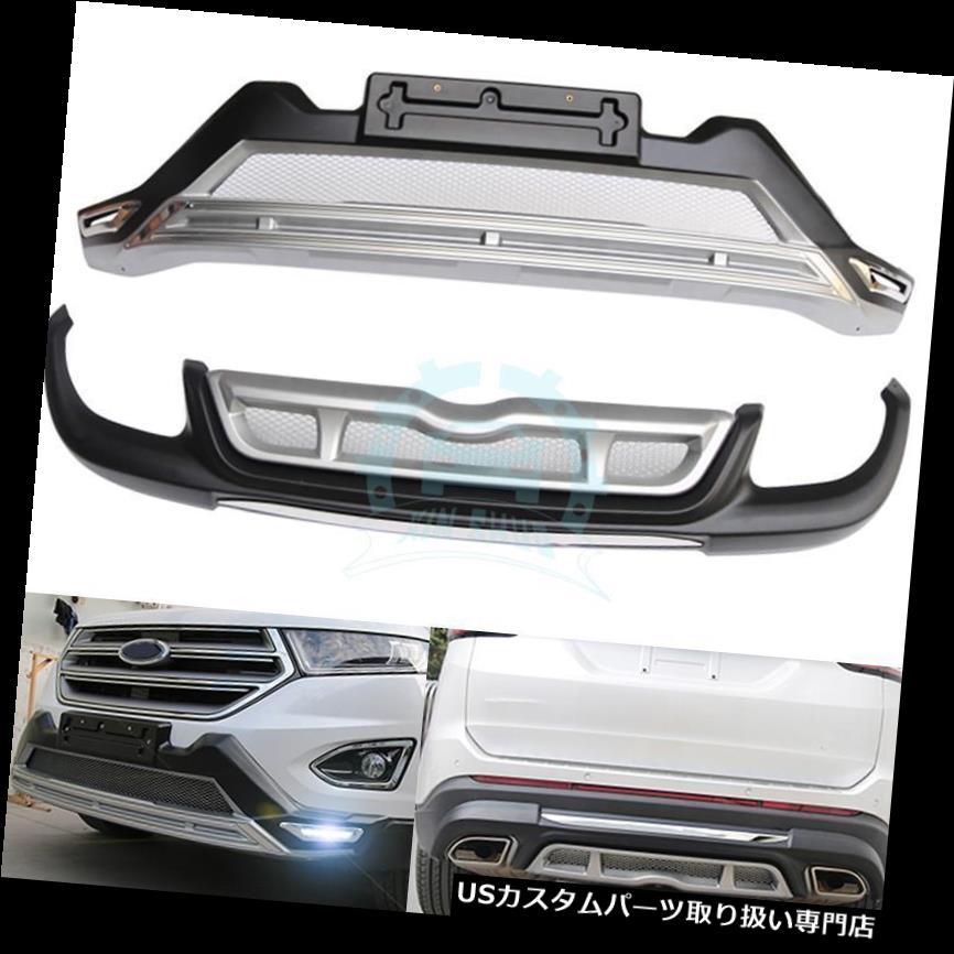 リアバンパー プロテクター ABS素材フロント+リアバンパープロテクターガードスキッドプレート(フォードエッジ用)2015-17 ABS Material Front+Rear Bumper Protector Guard skid plate For Ford Edge 2015-17