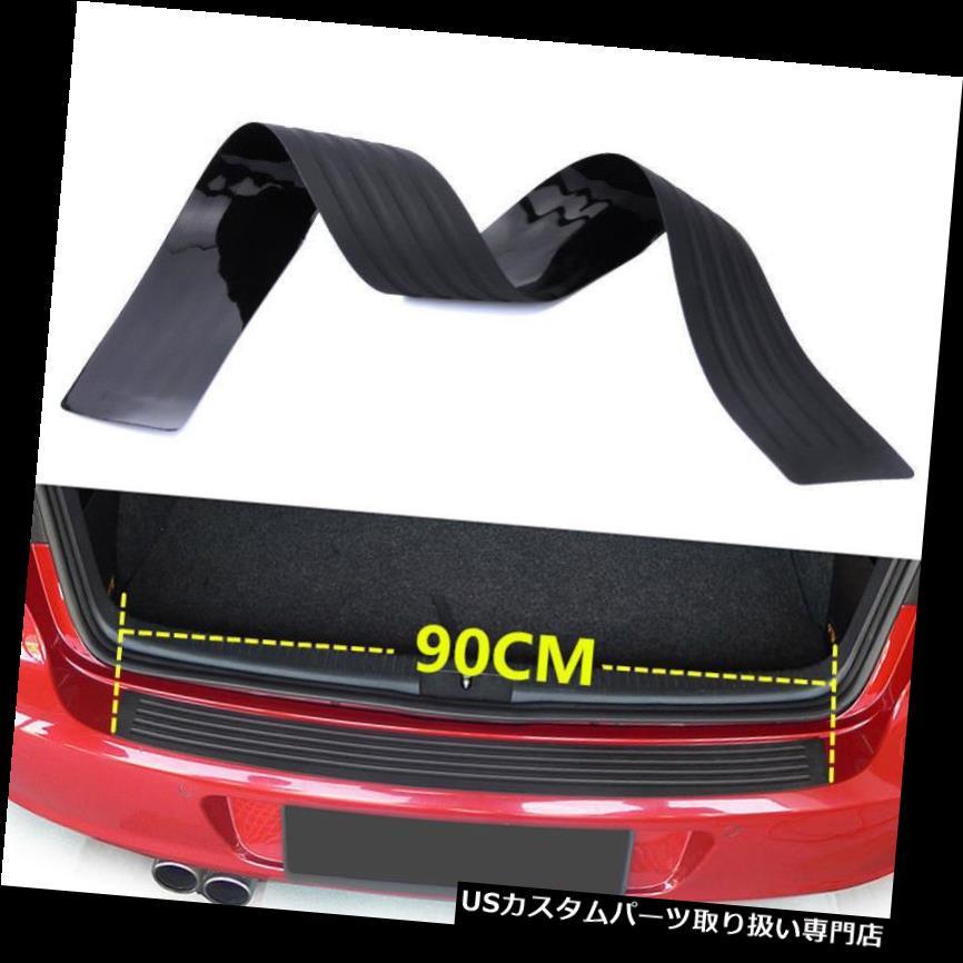 リアバンパー プロテクター 90CMブラックアクセサリーリアトランクテールリッププロテクト防止ラバーステッカー 90CM Black Accessories Rear Trunk Tail Lip Protect Anti Scratch Rubber Stickers