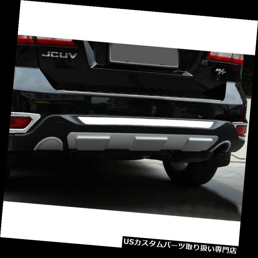 リアバンパー プロテクター 2011-2014ダッジジャーニーのためのEFLEリアロアバンパーカバープロテクターガードプレート EFLE Rear Lower Bumper Cover Protector Guard Plates For 2011-2014 Dodge Journey