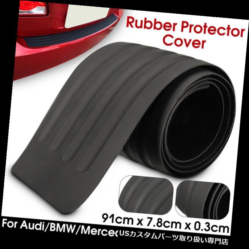 リアバンパー プロテクター VWゴルフベンツアウディBMWのための新しいゴム製車のリアガードバンパープロテクタートリムカバー New Rubber Car Rear Guard Bumper Protector Trim Cover For VW Golf Benz Audi BMW