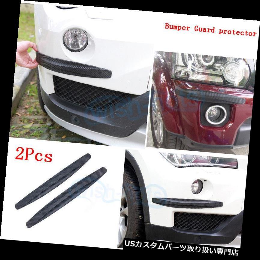 リアバンパー プロテクター 炭素繊維装飾ステッカー後部ドアバンパーガードプロテクタークライスラーx 2 Carbon Fiber Decorative Sticker Rear Door Bumper Guard Protector For Chrysler x2
