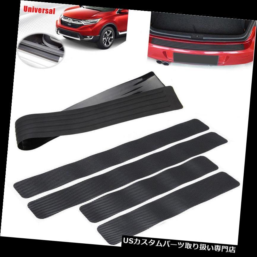 リアバンパー プロテクター 車のトランクsuvシルプレートバンパーガードプロテクターラバーパッドカバートリムカバー4本 Car Trunk SUV Sill Plate Bumper Guard Protector Rubber Pad Cover Trim Cover 4PCS