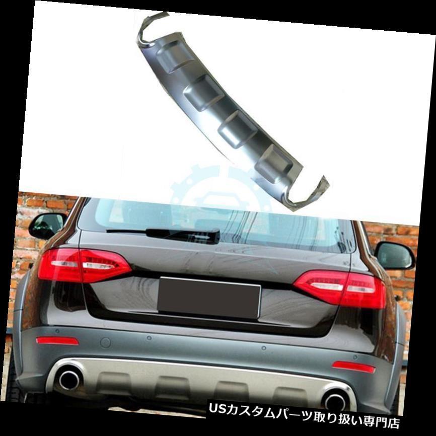 リアバンパー プロテクター Audi A4AR 2013用自動ステンレススチールリアバンパースキッドプロテクターガードプレート Auto Stainless Steel Rear Bumper Skid Protector Guard Plate For Audi A4AR 2013