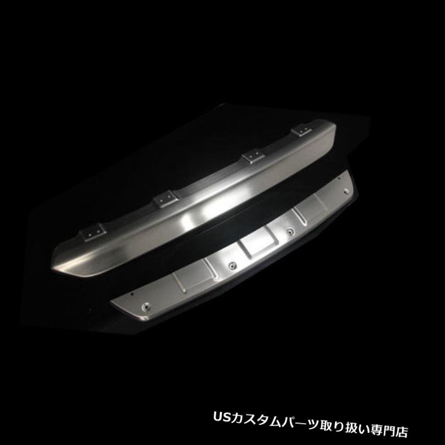 リアバンパー プロテクター LEXUS RX 2013-2014フロントリアバンパーボードガードプロテクター用スキッドプレートフィット Skid Plate fit For LEXUS RX 2013-2014 Front Rear Bumper Board Guard Protector