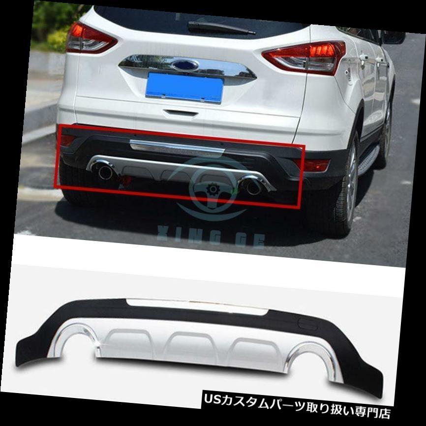 リアバンパー プロテクター 1ピースリアバンパープロテクターボードガードボードグレードアッシーフィットフォードクガ2013-16 1pc Rear Bumper Protector Board Guard Board Grard Assy Fit For Ford Kuga 2013-16