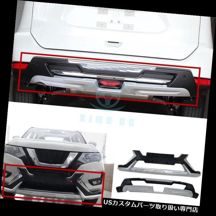 リアバンパー プロテクター 2ピースフロント+リアバンパーボードガードボードバープロテクター用日産エクストレイル2017 2pcs Front+Rear Bumper Board Guard Board Bars Protector For Nissan X-Trail 2017