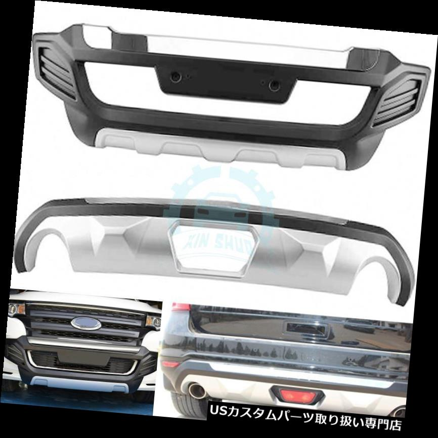 リアバンパー プロテクター 1セットフロント+フォードエッジ2009 / 2011-2012用リアバンパーボードプロテクターガードバー 1Set Front+Rear Bumper Board Protector Guard Bar For Ford Edge 2009/2011-2012