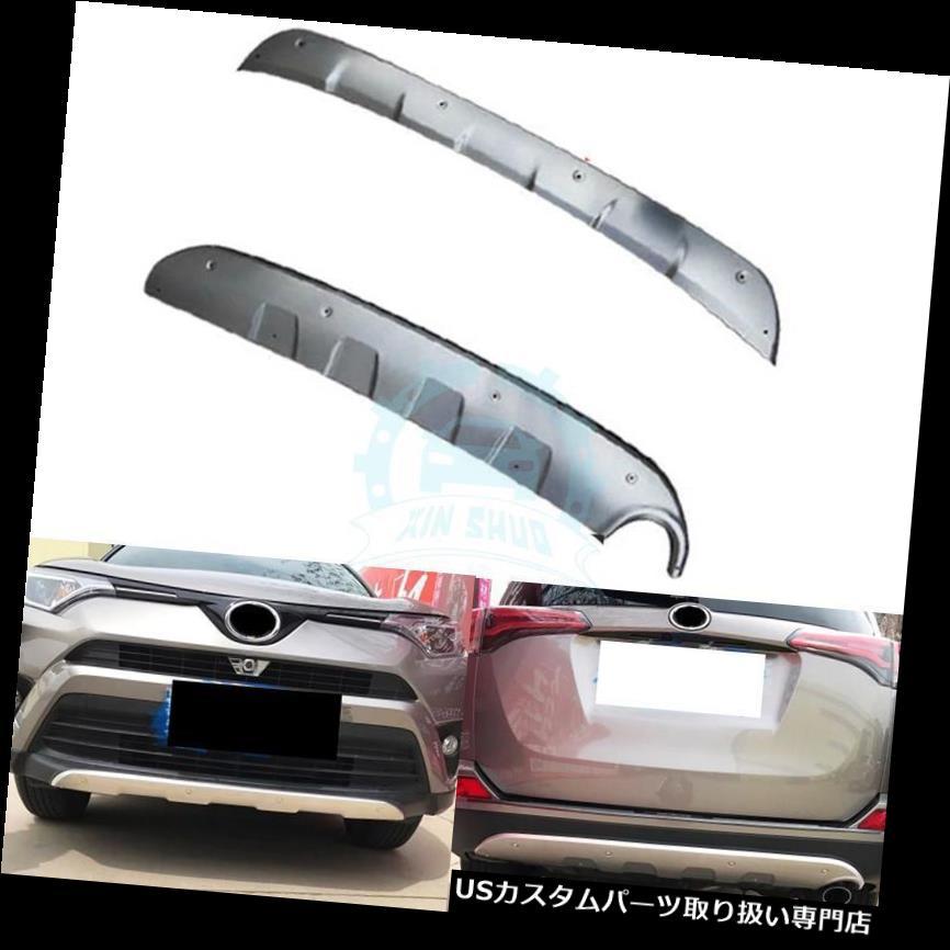 リアバンパー プロテクター ステンレス製のフロントと;トヨタRAV4 2016年用リアバンパープロテクターガードプレート Stainless steel Front&Rear Bumper Protector Guard Plate For Toyata RAV4 2016