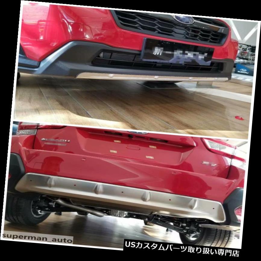 リアバンパー プロテクター ステンレスフロント+リアバンパーリッププロテクターガードforスバルXV 2018 +用 Stainless Steel Front+Rear Bumper Lip Protector Guard For For Subaru XV 2018+New