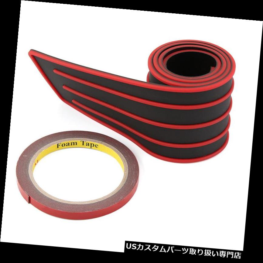 "35/"" Flexible Car Rear Guard Bumper Pad Rubber Suff Plate Protector w//Red Trim"