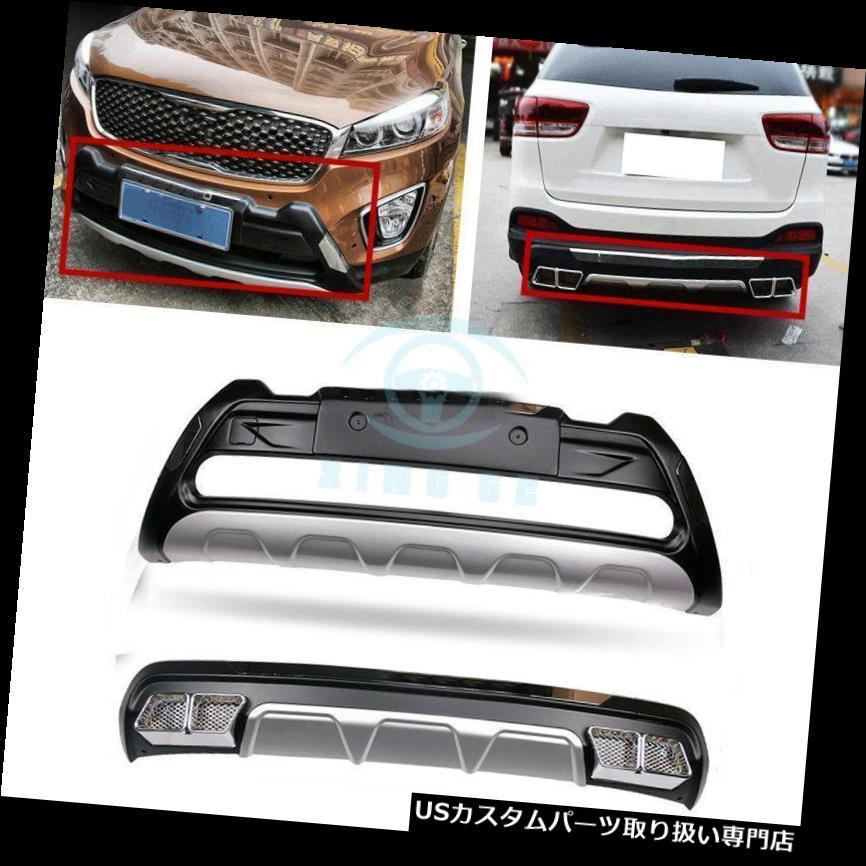 リアバンパー プロテクター KIA Sorento 2015カーフロント&リアバンパープロテクターガードスキッドプレートボディキット For KIA Sorento 2015 Car Front&Rear Bumper Protector Guard Skid Plate Body Kit
