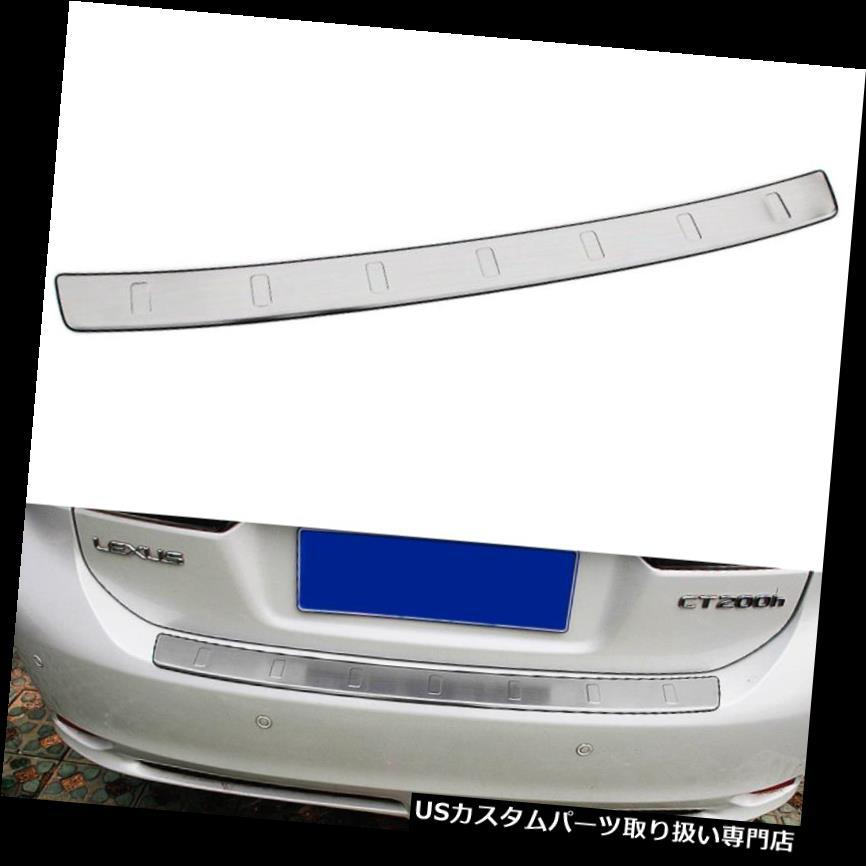 リアバンパー プロテクター レクサスCT200h用シルバーオートリアバンパープロテクタースカフプレートガードシルボード Silver Auto Rear Bumpers Protector Scuff Plate Guard Sill Board for Lexus CT200h