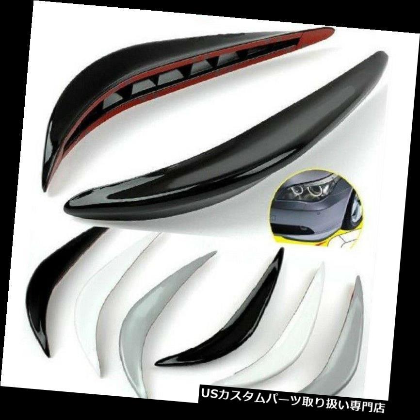 リアバンパー プロテクター 車のフロントリアバンパーアンチラブストリームラインガードカバーステッカープロテクター2本 Car Front Rear Bumper Anti-rub Streamline Guard Cover Sticker Protector 2pcs