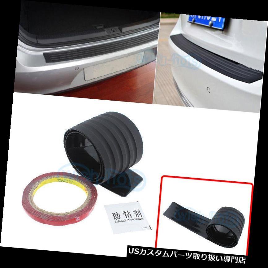 リアバンパー プロテクター BMW用1PCブラックカーリアボディバンパープロテクターシルプレートガードスクラッチガード 1PC Black Car Rear Body Bumper Protector Sill Plate Guard Scratch Guard For BMW