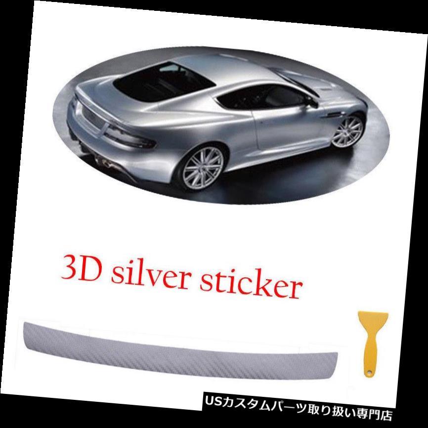 リアバンパー プロテクター 1 PCS 3Dシルバーカーボンファイバーカーリアバンパースクラッチレジスト アリステッカー 1 PCS 3D Silver carbon fiber car rear bumper scratch-resistant sticker