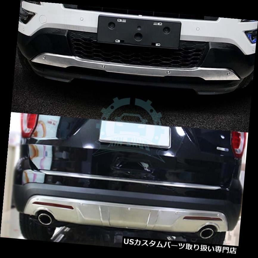 リアバンパー プロテクター ステンレスフロント&リアバンパースキッドプロテクターガードプレートforフォードエクスプローラー2016-17 Stainless Front&Rear Bumper Skid Protector Guard Plate For Ford Explorer 2016-17