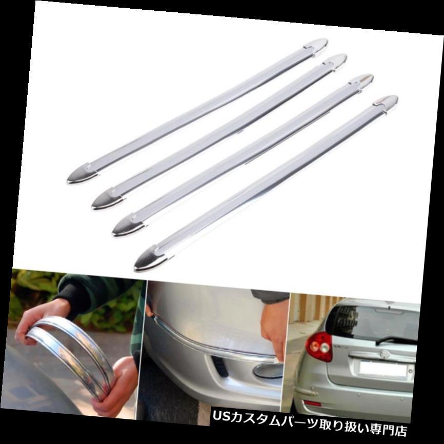 リアバンパー プロテクター 4本車の傷防止バンパーカバープロテクターフロントリアコーナーラバーガードバー 4pcs Car Scratch-proof Bumper Cover Protector Front Rear Corner Rubber Guard Bar