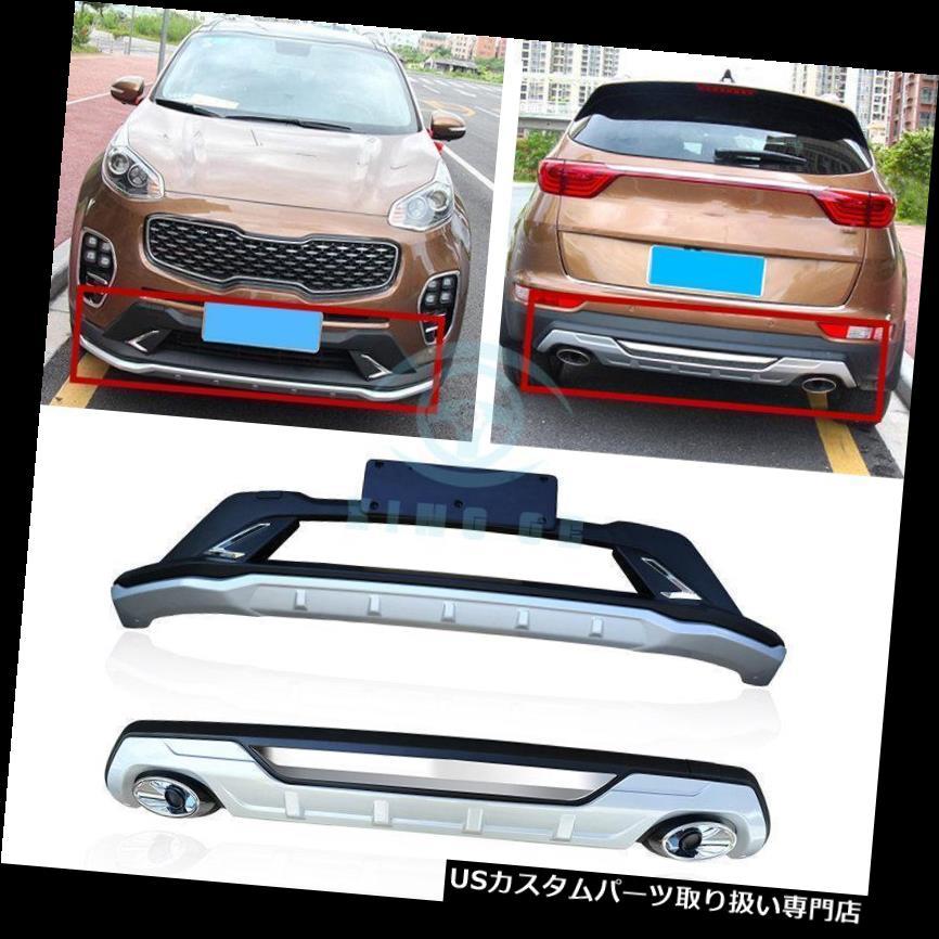リアバンパー プロテクター 起亜KX5 2016年用低構成車のフロント&リアバンパープロテクターガードボード Low Configuration Car Front&Rear Bumper Protector Guard Board For Kia KX5 2016