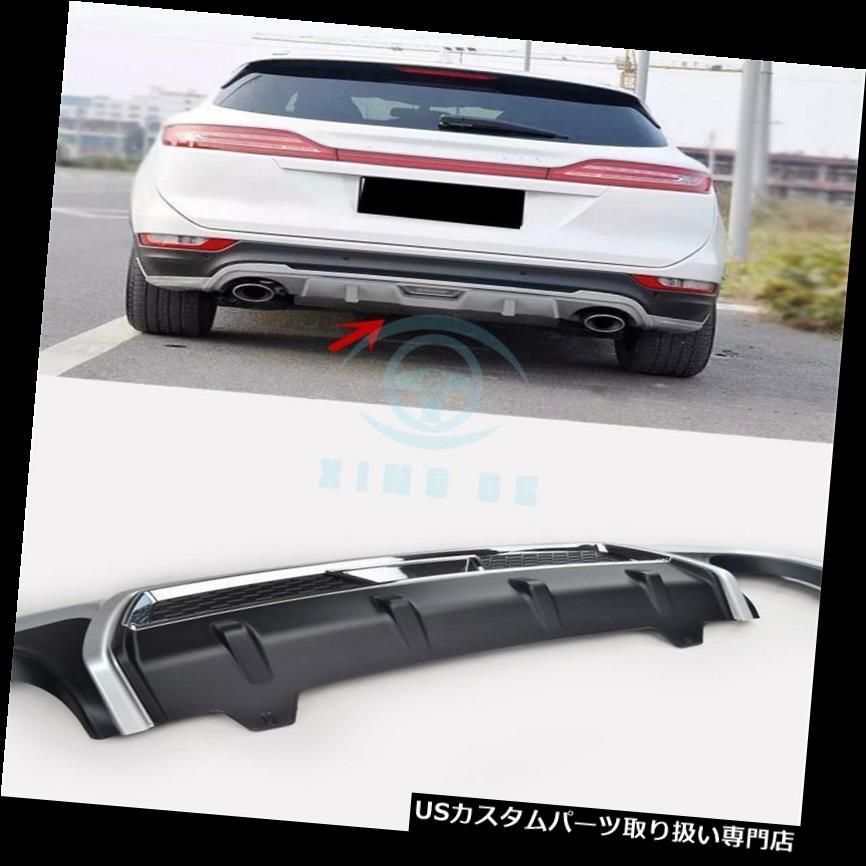 リアバンパー プロテクター リンカーンMKCリアバンパープロテクターガードバーのための1本の自動改装 1pcs Auto Refit For Lincoln MKC Rear Bumper Protector Guards Bar