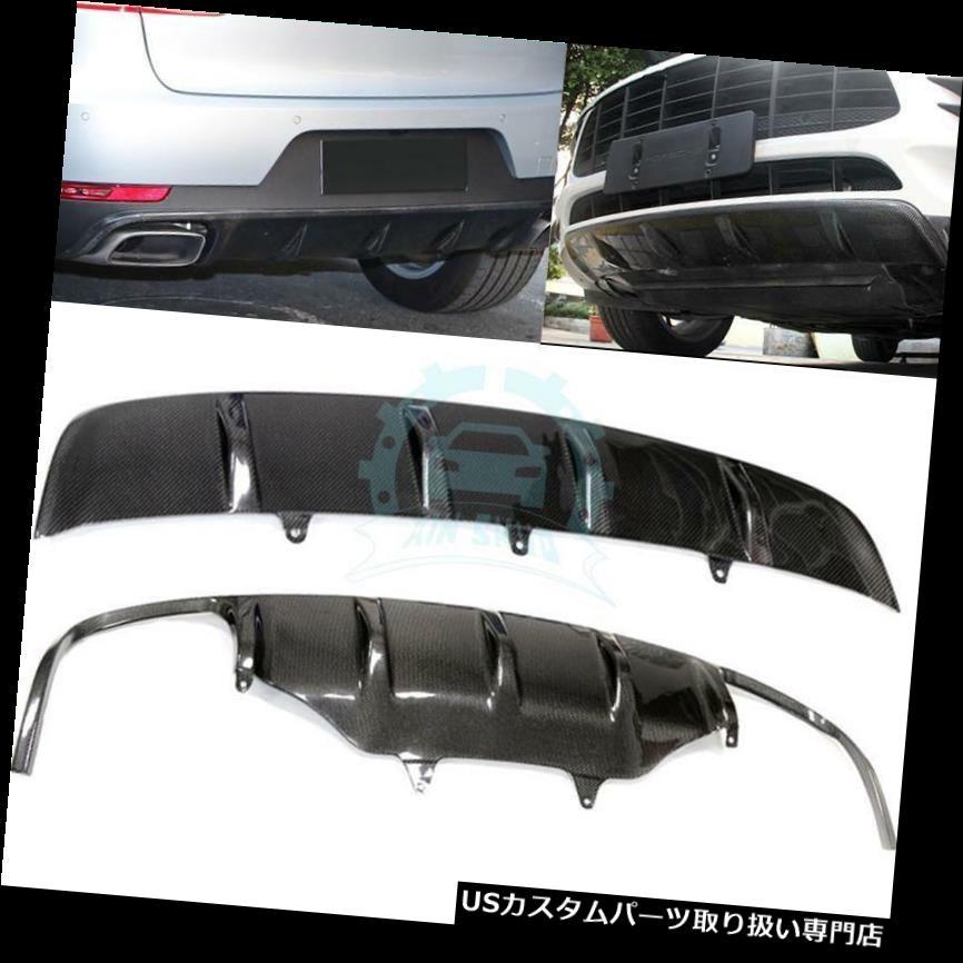 リアバンパー プロテクター カーボンファイバーフロント+ポルシェマカン用リアバンパースキッドプロテクターガードプレート Carbon Fiber Front+Rear Bumper Skid Protector Guard Plate For Porsche Macan