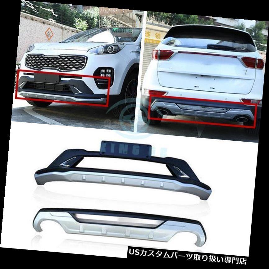 リアバンパー プロテクター Kia KX5 2016用2pcsフロント&リアバンパープロテクターガードハイパワー外車 Car Outside 2pcs Front&Rear Bumper Protector Guard High Prower For Kia KX5 2016