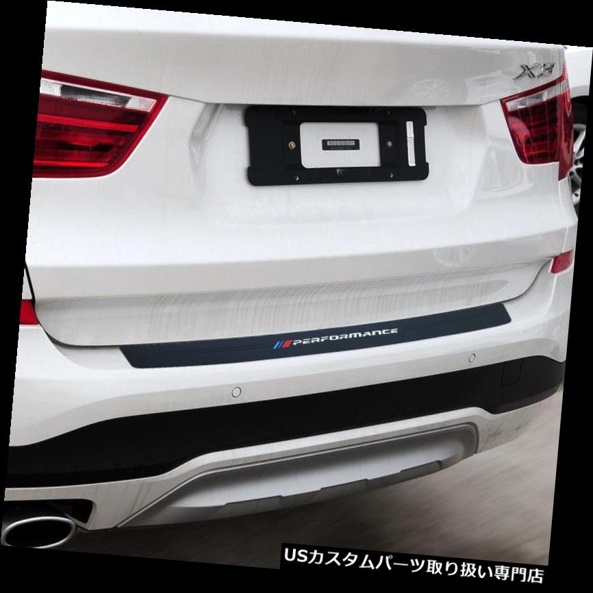 リアバンパー プロテクター BMW f25 f26 f15 f16e70 e53 g01用リアバンパートランクトリムガードプレートプロテクター Rear Bumper Trunk Trim Guard Plate Protector For bmw f25 f26 f15 f16e70 e53 g01