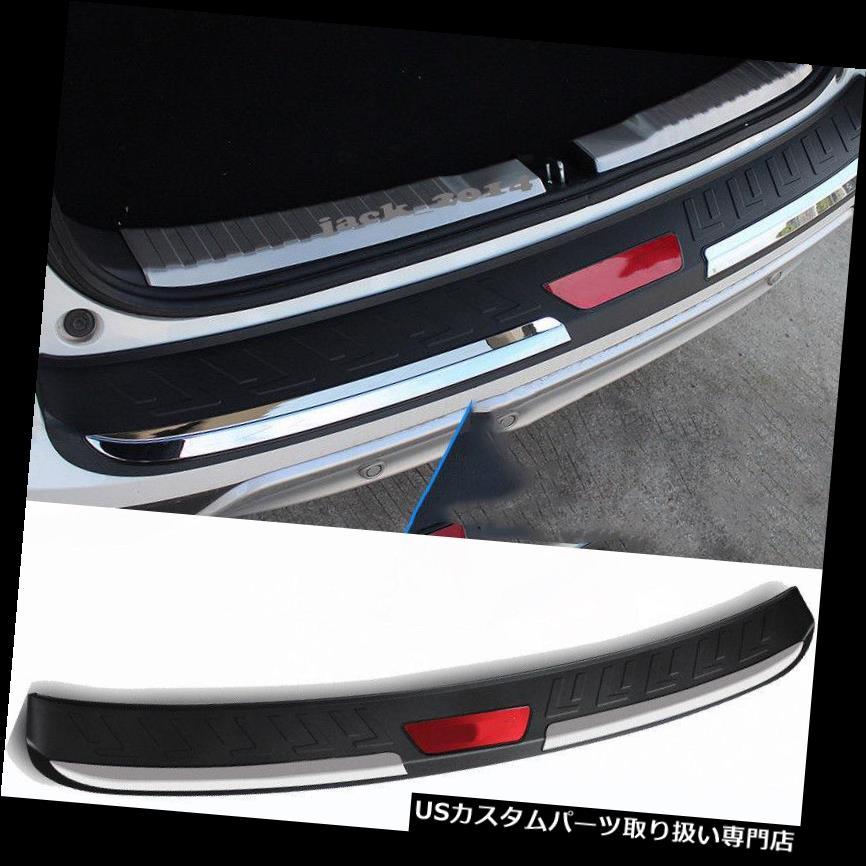 リアバンパー プロテクター 2012-2016のホンダCRVのトランクシルのスカートプレート後部バンパー保護ガードカバー FOR 2012-2016 HONDA CRV TRUNK SILL SCUFF PLATE REAR BUMPER PROTECTOR GUARD COVER