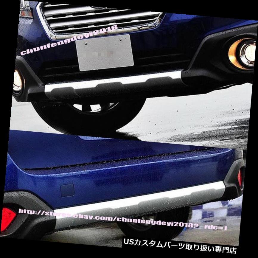 リアバンパー プロテクター フロント&アンプ スバルアウトバック2015-2017用リアバンパースキッドプロテクターガード2本 Front & Rear Bumper Skid Protector Guard 2pcs for Subaru Outback 2015-2017