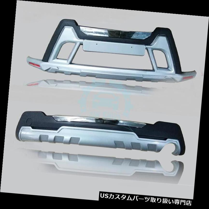 リアバンパー プロテクター ABSフロント&アンプ Dodge Journey用リアバンパースキッドプロテクターガードプレートフィット ABS Front & Rear Bumper Skid Protector Guard Plate Fit For Dodge Journey