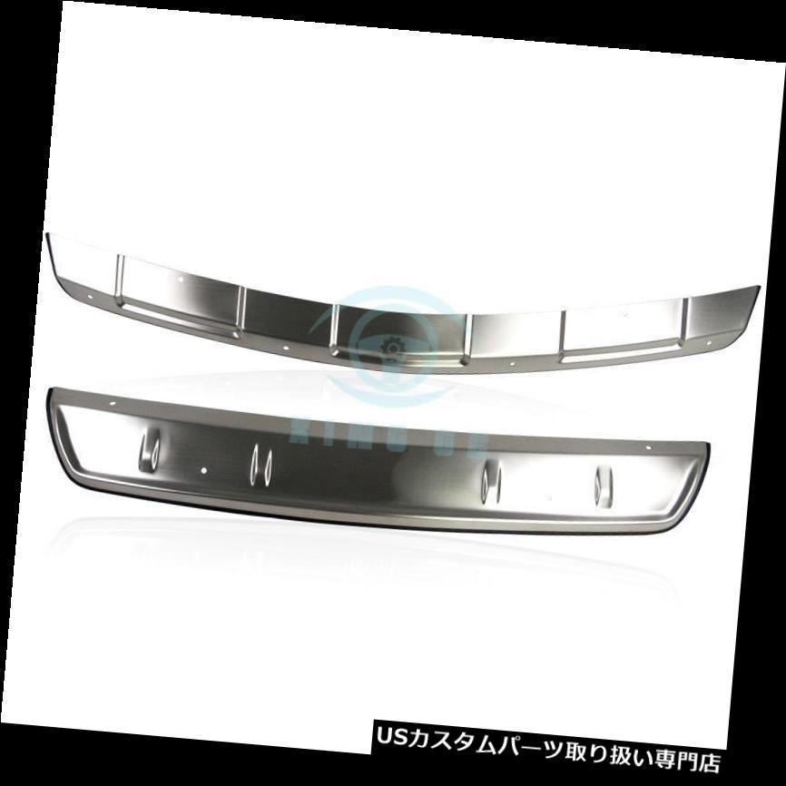 リアバンパー プロテクター シボレートラックス用フロント&リアバンパーローガードボードプロテクターボードスキッドプレート Front&Rear Bumper Low Guard Board Protector Board Skid Plate For Chevrolet Trax