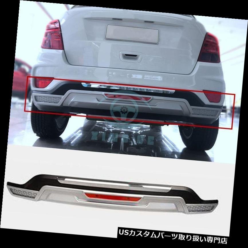 高級品市場 リアバンパー プロテクター シボレートラックス2017用リアバンパーディフューザーバンパーリッププロテクターボードガード Rear Bumper Diffuser Bumper Lip Protector Board Guard For Chevrolet Trax 2017, タイヤーウッズ 3540b134