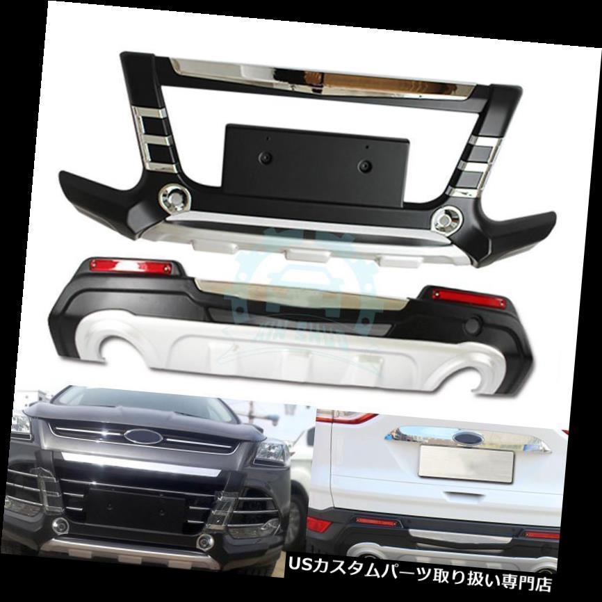 リアバンパー プロテクター ABSフロント&フォードクガ/エスケープ2013-16用リアバンパースキッドプロテクターガードプレート ABS Front&Rear Bumper Skid Protector Guard Plate For Ford Kuga/Escape 2013-16