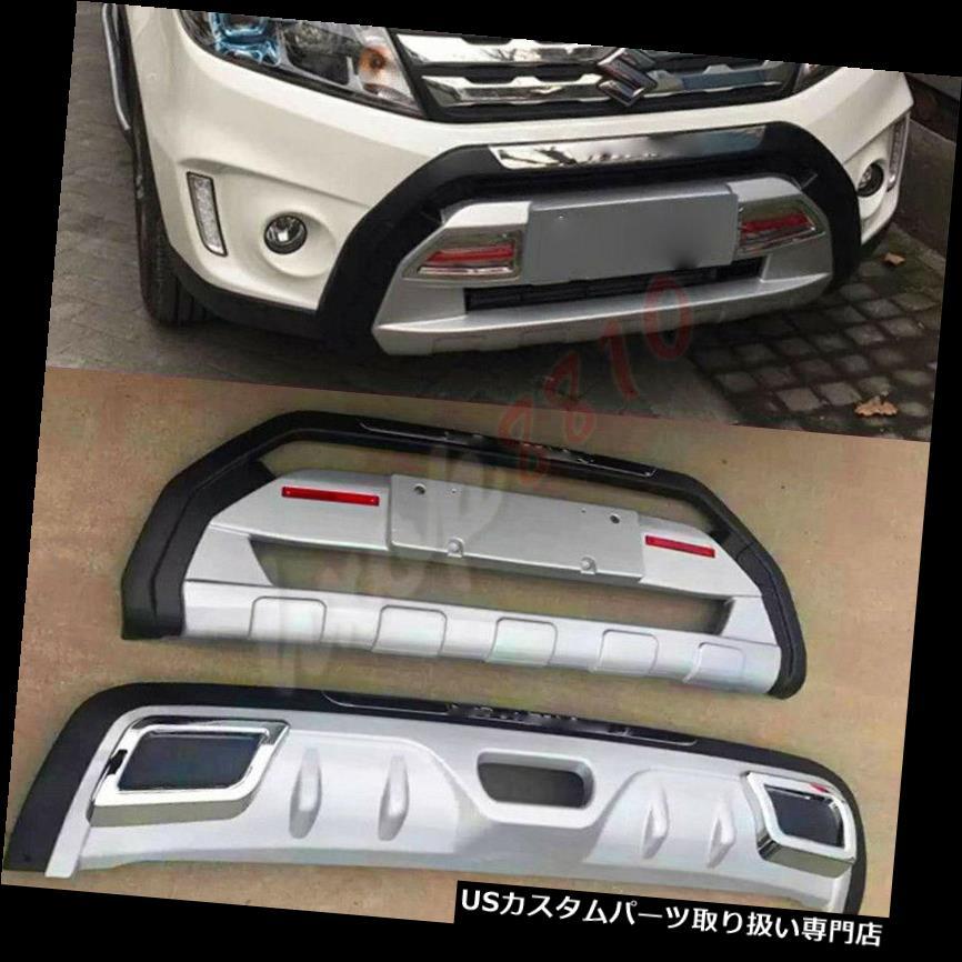 リアバンパー プロテクター 2本ガードバーフィットスズキビターラプロテクターフロント&リアバンパーボディキットボード 2Pcs Guard Bar Fit Suzuki Vitara Protector Front&Rear Bumper Body Kit Board