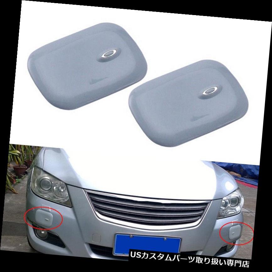 リアバンパー プロテクター 2ピース車のフロントリアバンパーラバーパッドプロテクターコーナーアンチスクラッチカバーガード 2pc Car Front Rear Bumper Rubber Pad Protector Corner Anti-scratch Cover Guards