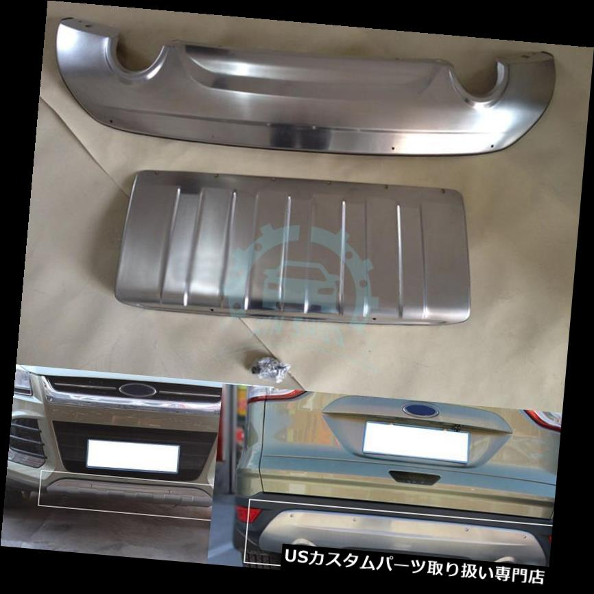 リアバンパー プロテクター 自動ステンレスフロント&リアバンパースキッドプロテクターガードプレートforフォードKuga / Escape Auto Stainless Front&Rear Bumper Skid Protector Guard Plate For Ford Kuga/Escape