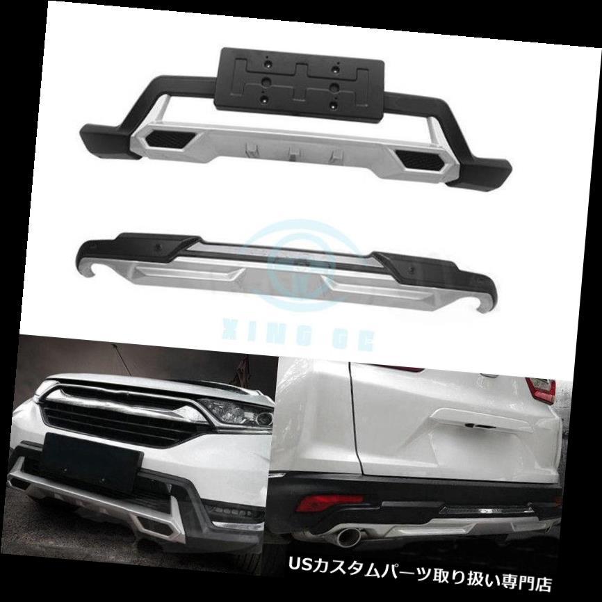 リアバンパー プロテクター ホンダCRV / CR-V用フロント&リアバンパースキッドプロテクターガードプレートフィット2017-2018 Front&Rear Bumper Skid Protector Guard Plate Fit For Honda CRV/CR-V 2017-2018