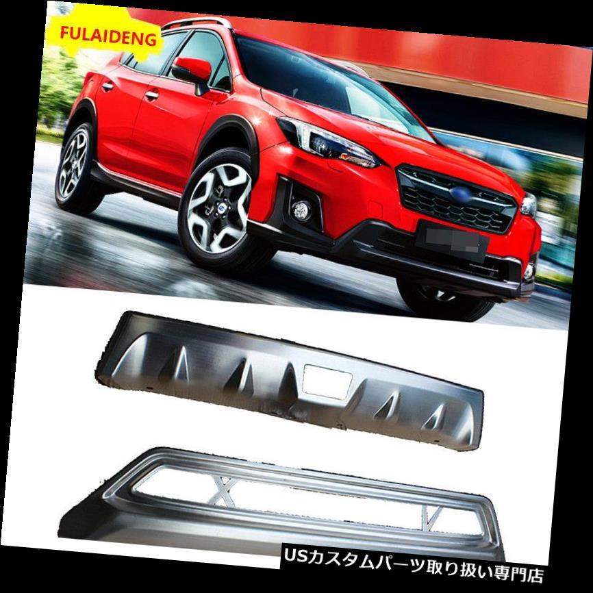 リアバンパー プロテクター スバルXV 2012-2018用フロント+リアバンパーバンパーリッププロテクターガードスキッドプレート For Subaru XV 2012-2018 Front+Rear Bumper Bumpers Lip Protector Guard skid plate