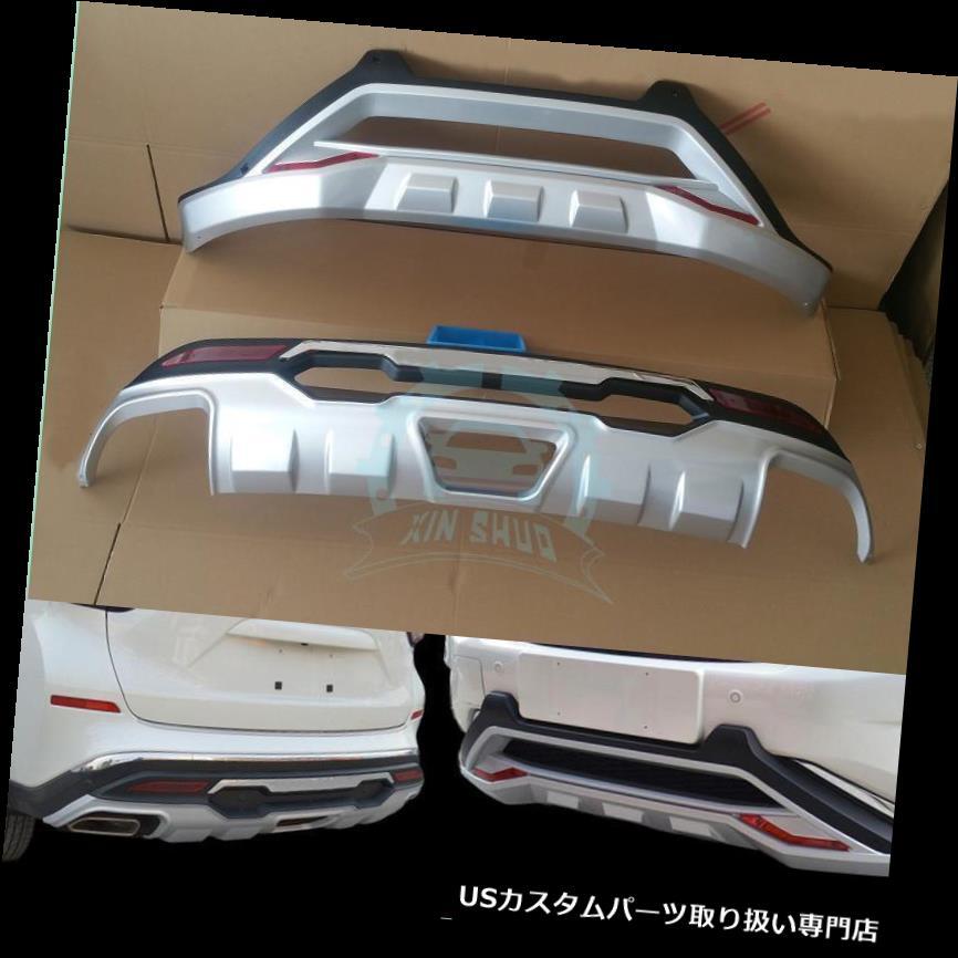 リアバンパー プロテクター フロントと;日産ムラーノ用リアバンパースキッドプロテクターガードプレートフィット Front&Rear Bumper Skid Protector Guard Plate Fit For Nissan Morano
